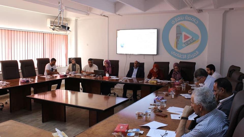 مؤتمر ضمان جودة مؤسسات التعليم العالي في ليبيا