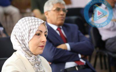 مشاركة مدير مكتب الجودة الدكتورة فاطمة الفلاح بطرح موضوع التعليم عن بعد